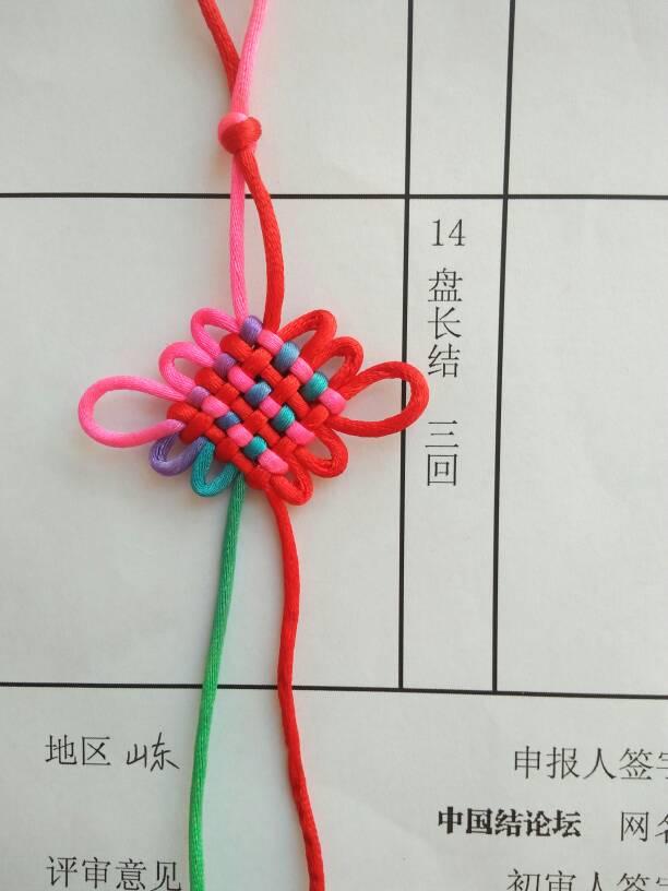 中国结论坛   中国绳结艺术分级达标审核 100108fb3fyt3cynuu4pke