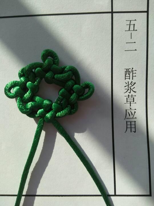 中国结论坛   中国绳结艺术分级达标审核 100110dchkh3j5ahycrkdk