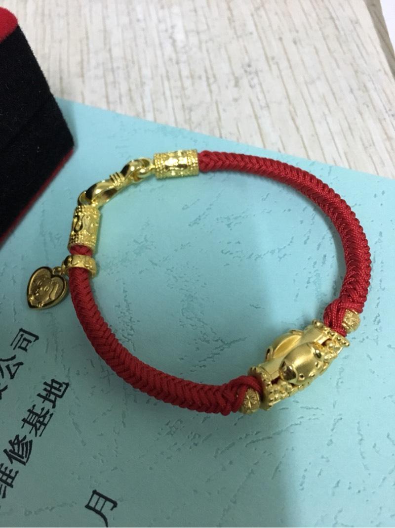 中国结论坛 我的本命年手链  作品展示 165347zlhh1xsxkvuuvhk8