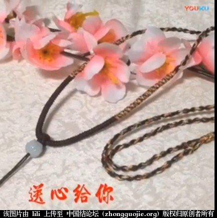 中国结论坛 咖色五彩项链绳-- 绳结教程 视频教程  视频教程区 222950ubb5r5kmomobv8vb