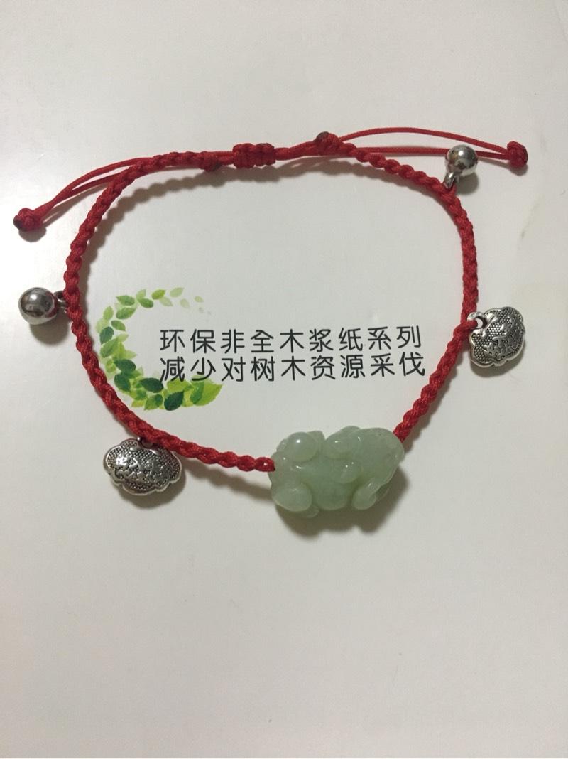 中国结论坛 女儿的脚链  作品展示 075023dexhzkmjrxwj0yxw