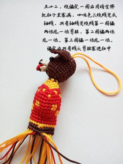 中国结论坛   立体绳结教程与交流区 171839biziezfex2dbbeib