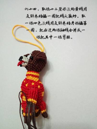 中国结论坛   立体绳结教程与交流区 172159km8ad9j6mr0309z1