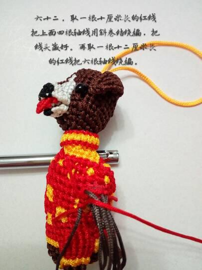 中国结论坛   立体绳结教程与交流区 172200dm8wm2fm3rtqxvft