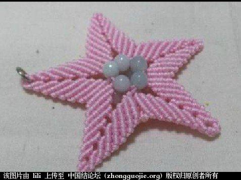 中国结论坛 斜卷结五角星小挂件- 绳结教程 视频教程  视频教程区 204055oylr4g20y4vlp722