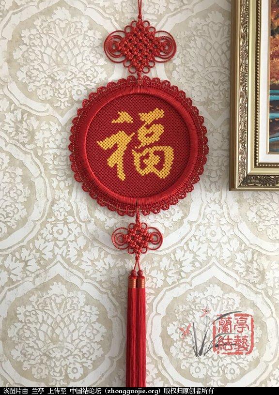 中国结论坛 冰花福字(附圆形字板做法)  兰亭结艺 124157jdonci6oodtpdac8