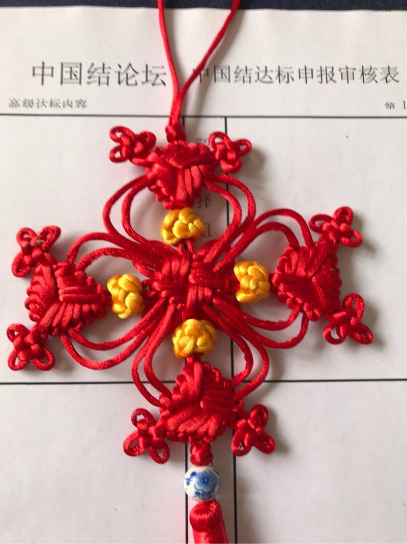 中国结论坛   中国绳结艺术分级达标审核 112843ooee1pr89bnw1j5o