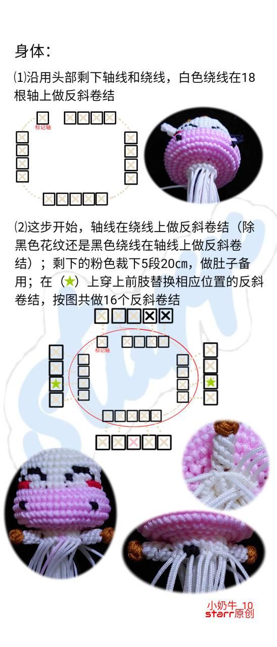 011444ep66vmvzc977m966.jpg