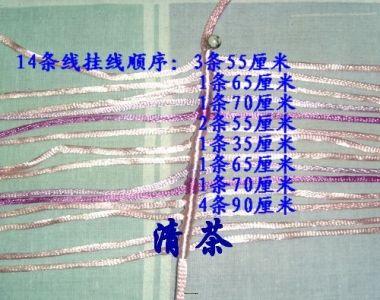 中国结论坛 贝壳的图文教程  立体绳结教程与交流区 09031711432244c7f47fcb27b0