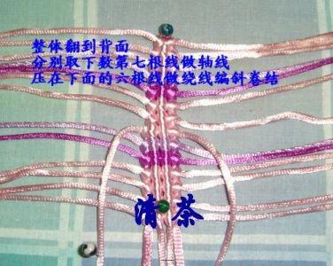 中国结论坛 贝壳的图文教程  立体绳结教程与交流区 090317114598dd842ca9c00c21