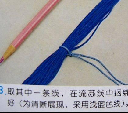 中国结论坛 流苏的编法及编法图解 分级达标 图文教程区 09042823002e75bad40d8efcf3
