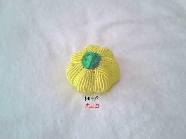 中国结论坛 南瓜一线连过程图  立体绳结教程与交流区 0905071300ef730e3289950ce6
