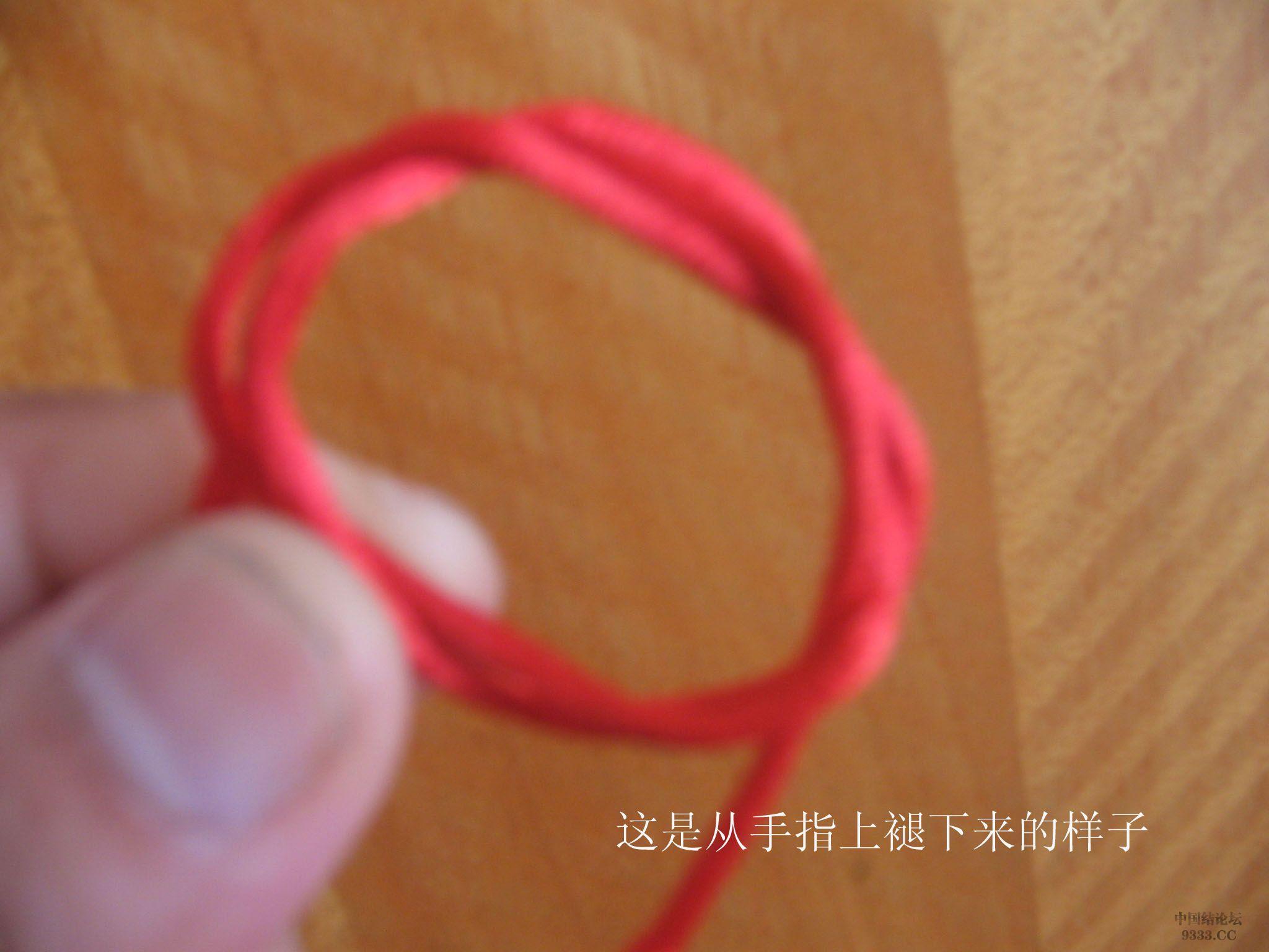 中国结论坛 原创-双钱结的快速编制方法 双钱结 基本结-新手入门必看 0907240955a63a4c35a3fb9fad