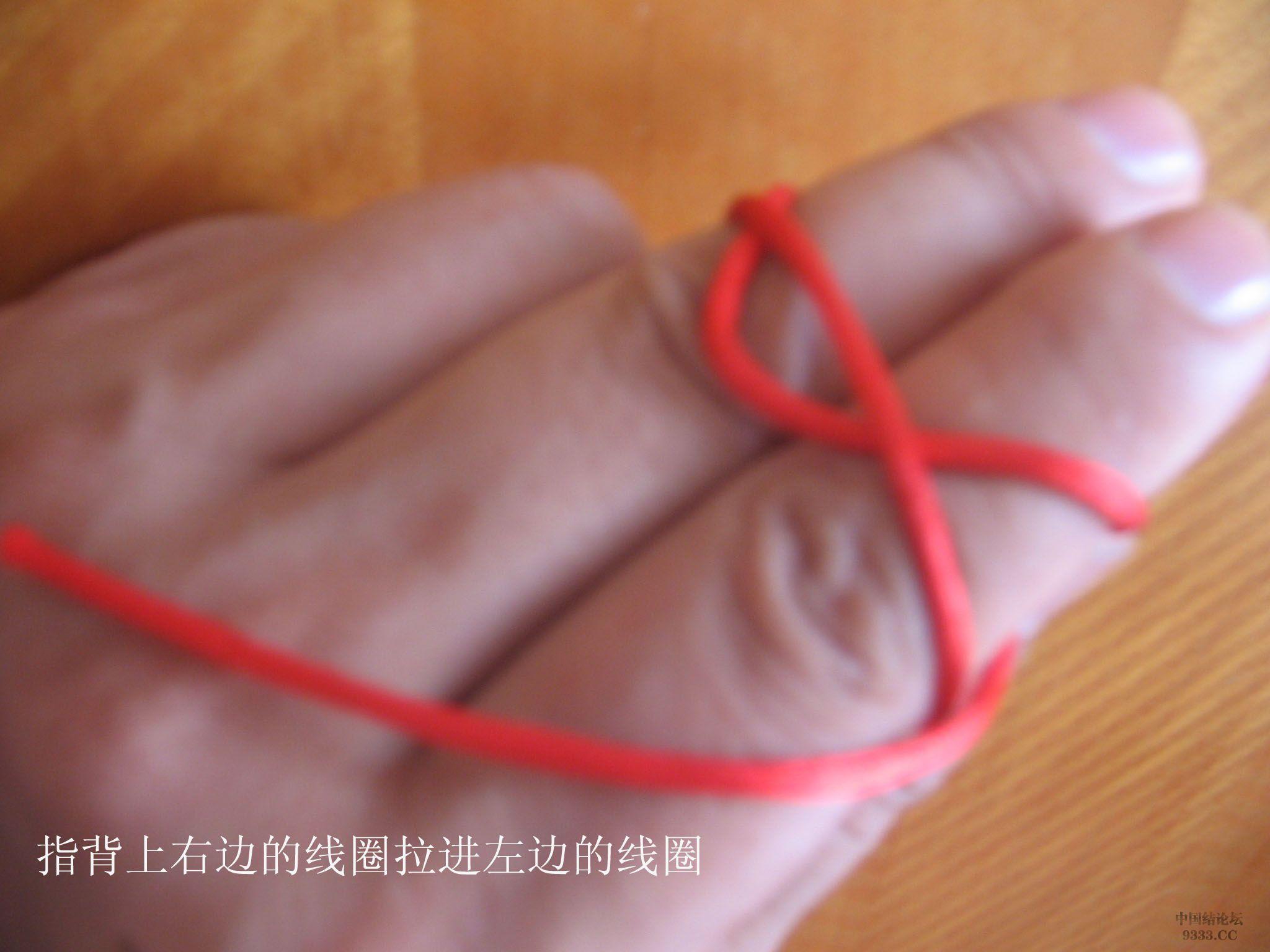 中国结论坛 原创-双钱结的快速编制方法 双钱结 基本结-新手入门必看 0907240955cfeeb173e1d08d5e