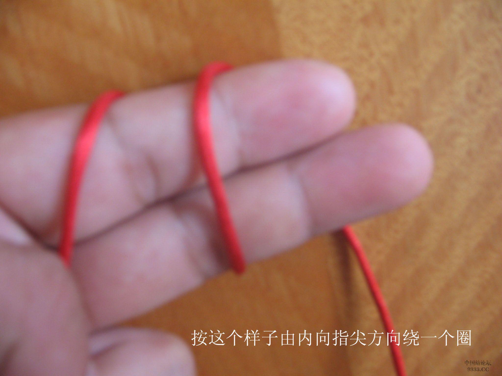 中国结论坛 原创-双钱结的快速编制方法 双钱结 基本结-新手入门必看 0907240955d3b8615e005312d1