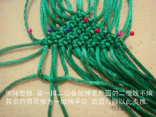 中国结论坛 莲蓬的编法  立体绳结教程与交流区 090724173864dbce522b6078f5