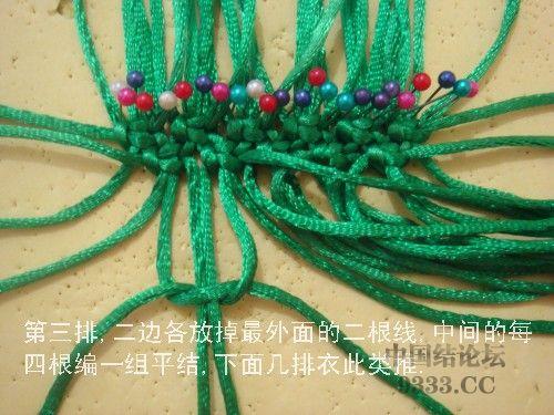 中国结论坛 莲蓬的编法  立体绳结教程与交流区 0907241738e765492700e58dd0