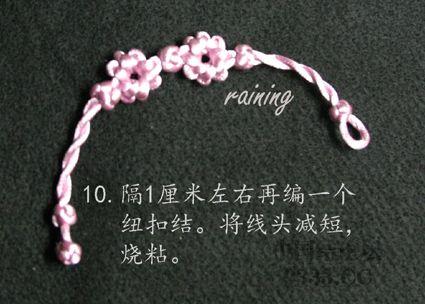 中国结论坛 一款可爱的小手链  图文教程区 09081112450ab75aed65c62ce1
