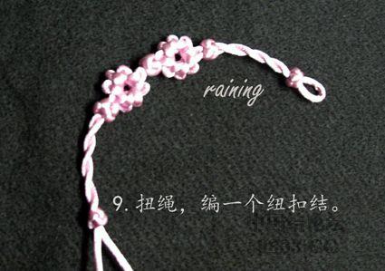中国结论坛 一款可爱的小手链  图文教程区 0908111245a57f8fe19aa21895