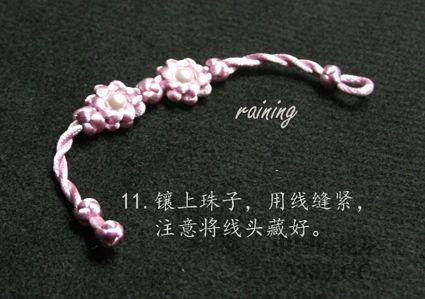 中国结论坛 一款可爱的小手链  图文教程区 0908111245d72300f7ea60b60b