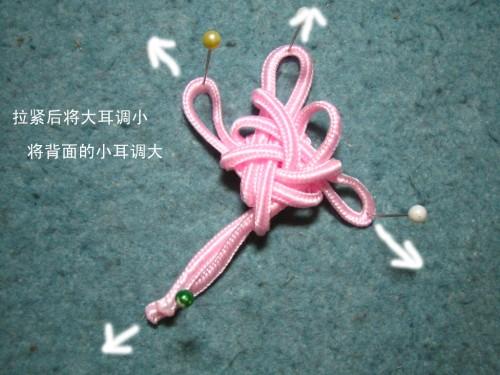 中国结论坛 (转载)惦念老师的变体吉祥结教程  基本结-新手入门必看 09081601337c4b0d1a5af0174f