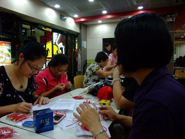 中国结论坛 为了我们的中国馆--上海群第一次聚会  结艺网各地联谊会 0908242327331e0707bf195d38