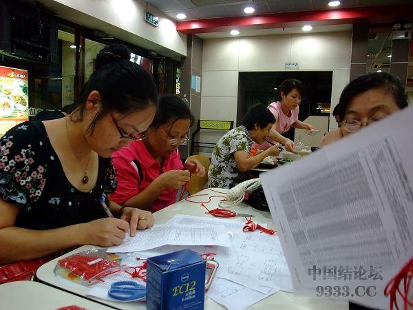 中国结论坛 为了我们的中国馆--上海群第一次聚会  结艺网各地联谊会 0908242327cd0a583c448966a7
