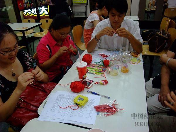 中国结论坛 为了我们的中国馆--上海群第一次聚会  结艺网各地联谊会 0908242327e20f31c1f5bef6dd