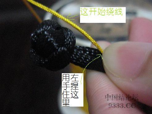 中国结论坛   图文教程区 0909221145dc2f15763415c744
