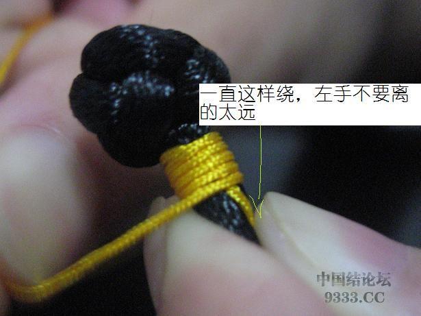 中国结论坛   图文教程区 0909221145e71ef8d0d1f3c7e0