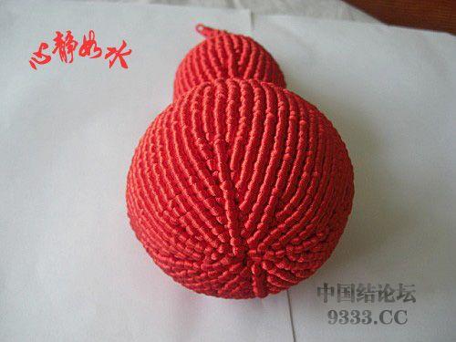 中国结论坛 宝葫芦(原创)  立体绳结教程与交流区 0909300054ecf19d823286762f
