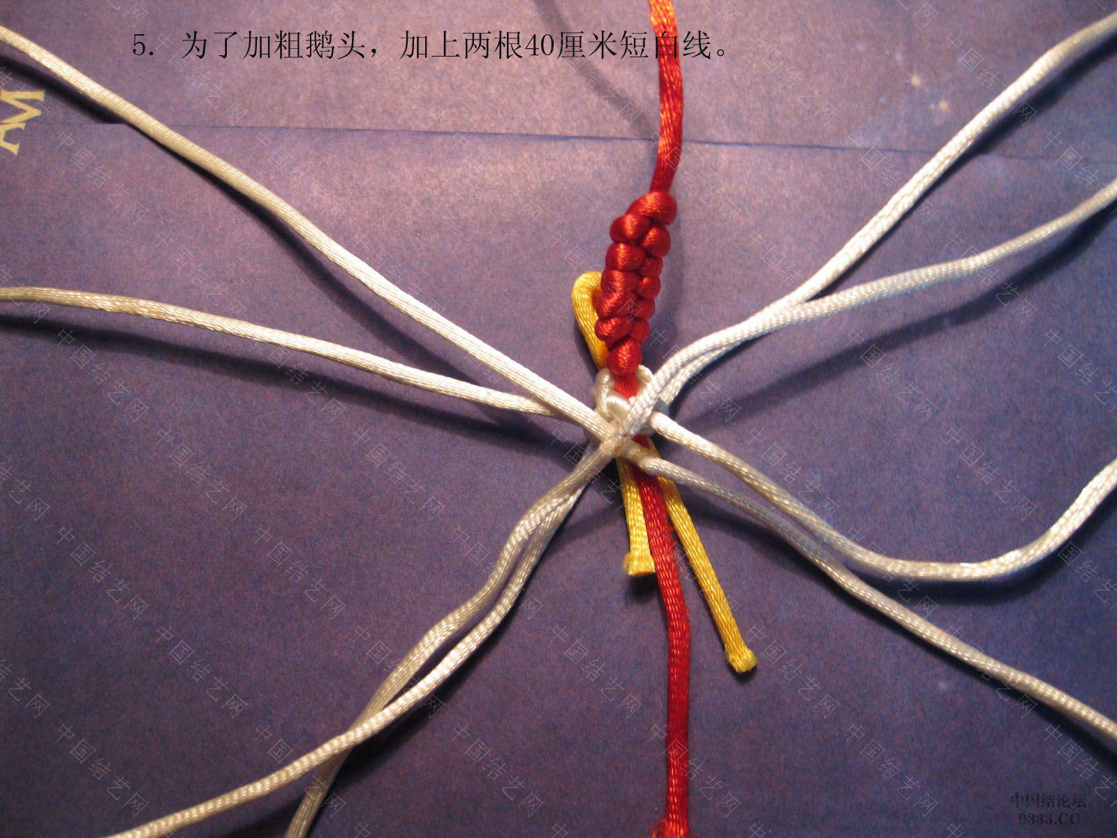 中国结论坛 学习一米老师编的天鹅的图文教程  立体绳结教程与交流区 091026135989ad3502e20dee33