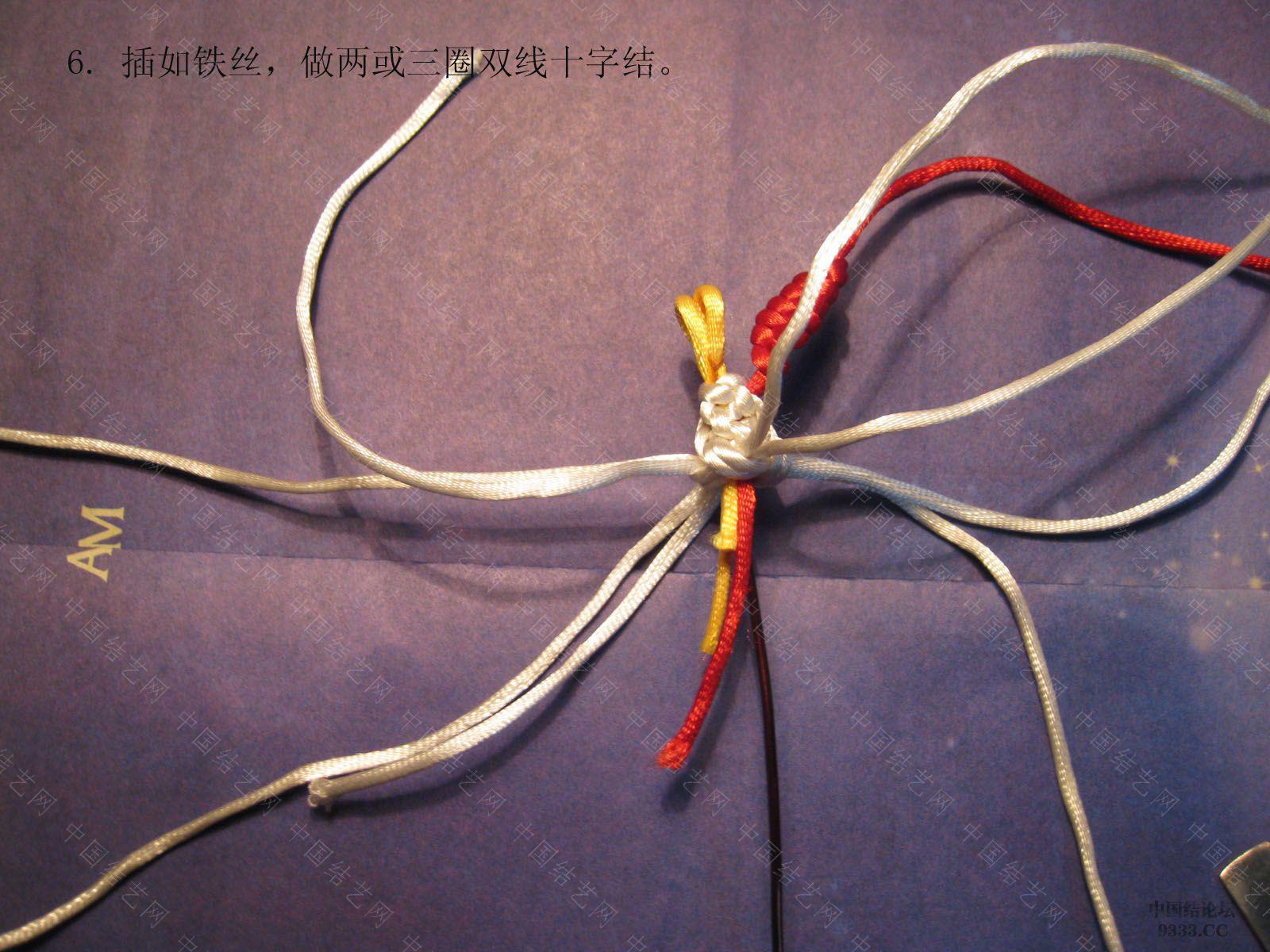中国结论坛 学习一米老师编的天鹅的图文教程  立体绳结教程与交流区 0910261400d6985fd990f6e9dd