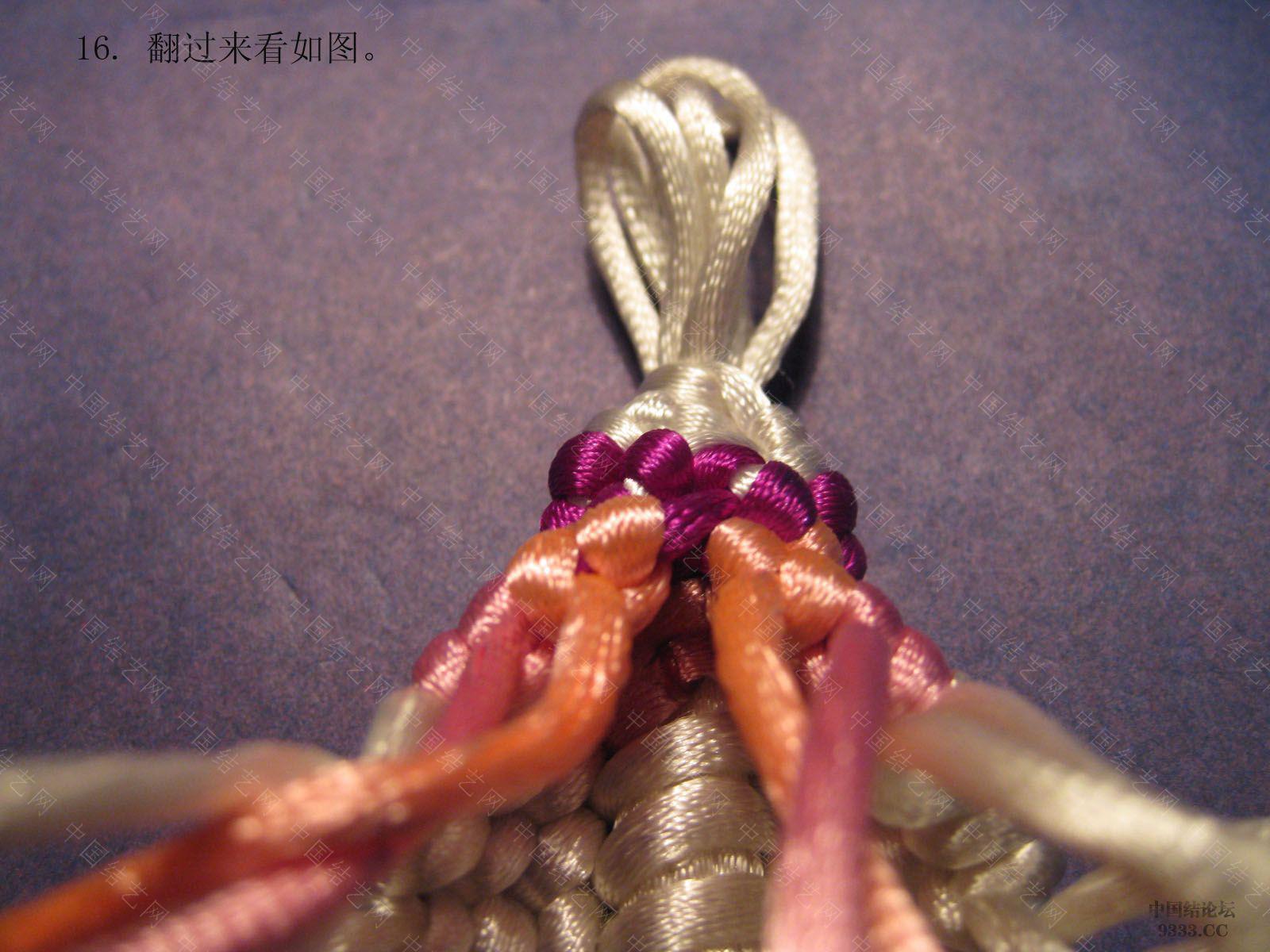 中国结论坛 学习一米老师编的天鹅的图文教程  立体绳结教程与交流区 091026140361790c8c8f96d877