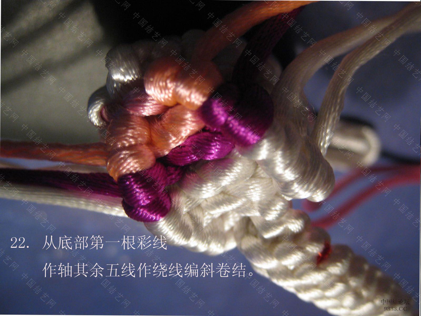 中国结论坛 学习一米老师编的天鹅的图文教程  立体绳结教程与交流区 0910261516ce8dac9e22061f32