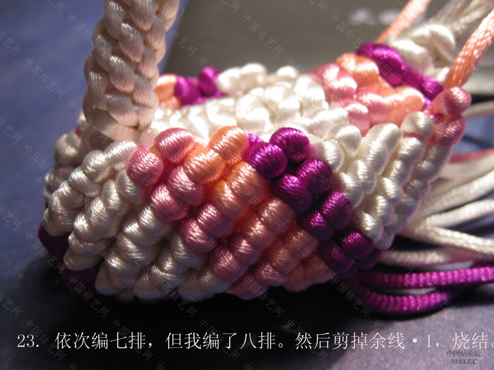 中国结论坛 学习一米老师编的天鹅的图文教程  立体绳结教程与交流区 0910261516ec10abd41f4d1744