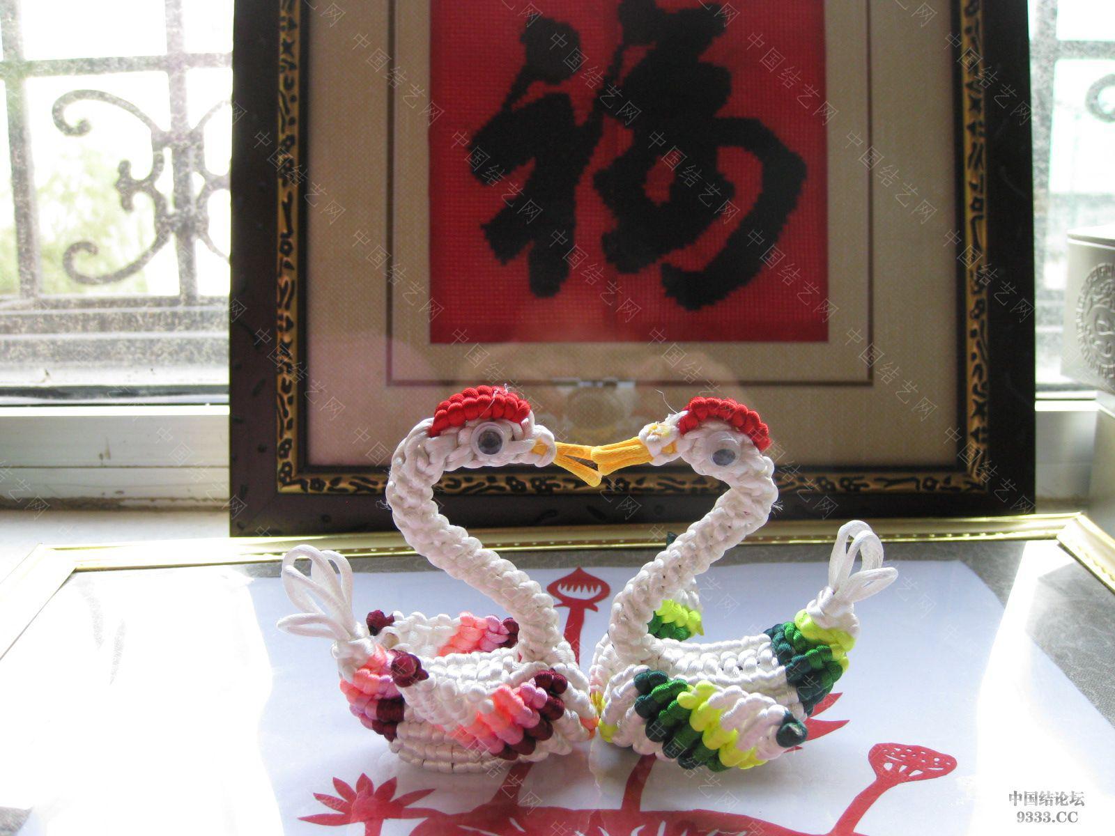 中国结论坛 学习一米老师编的天鹅的图文教程  立体绳结教程与交流区 09102615174a5eb197abbc617b
