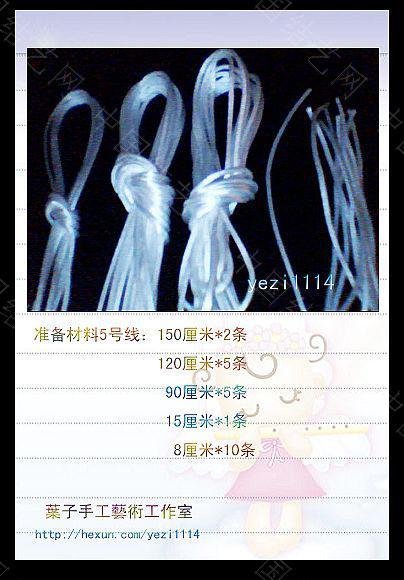 """中国结论坛 跃马中原里的""""骏马""""编结过程  立体绳结教程与交流区 0912071532338b3b3be0ac9d9d"""