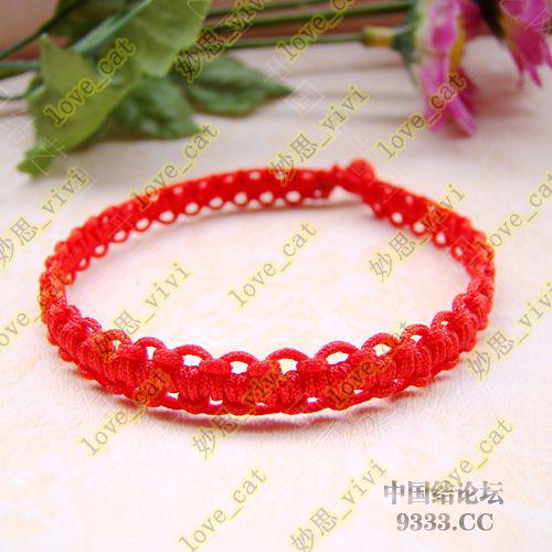 中国结论坛 红绳手链  作品展示 0912081352582350de881261ad