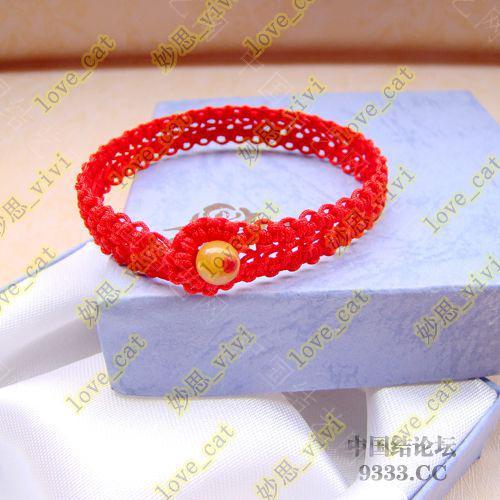 中国结论坛 红绳手链  作品展示 0912081353192b9e88eda6d8e4