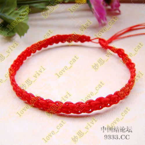 中国结论坛 红绳手链  作品展示 09120813536088c9e38fe0e2b0