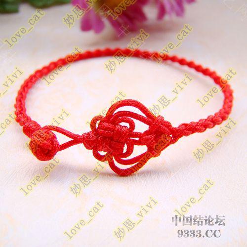 中国结论坛 红绳手链  作品展示 0912081353c505966ecf76e665