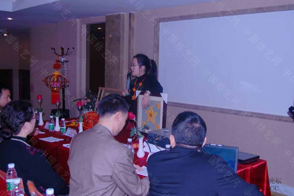 中国结论坛   结艺网各地联谊会 1001042257957f0cfaf0fe5dfc