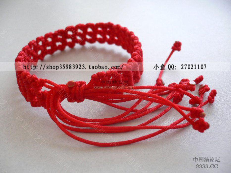 中国结论坛 我的手链集 13页(3月28日更新到14页)  作品展示 100112005351f100fff452fa54