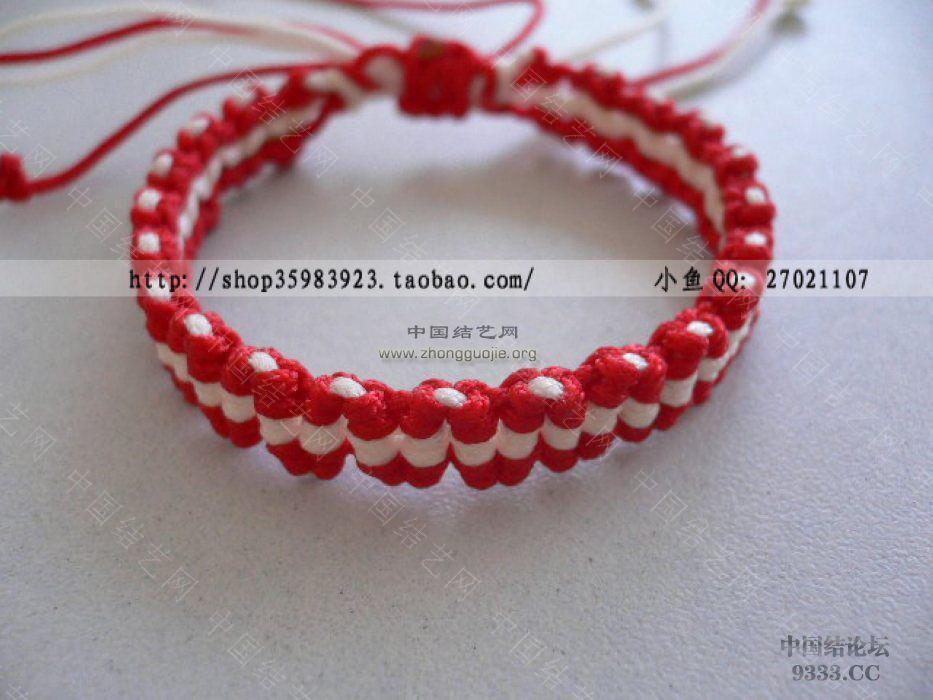 中国结论坛 我的手链集 13页(3月28日更新到14页)  作品展示 1001120053f67b6a8a35b589f4
