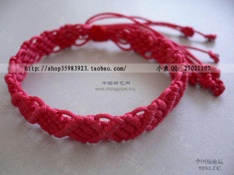 中国结论坛 我的手链集 13页(3月28日更新到14页)  作品展示 10011200540b05204d8cf4d7ef