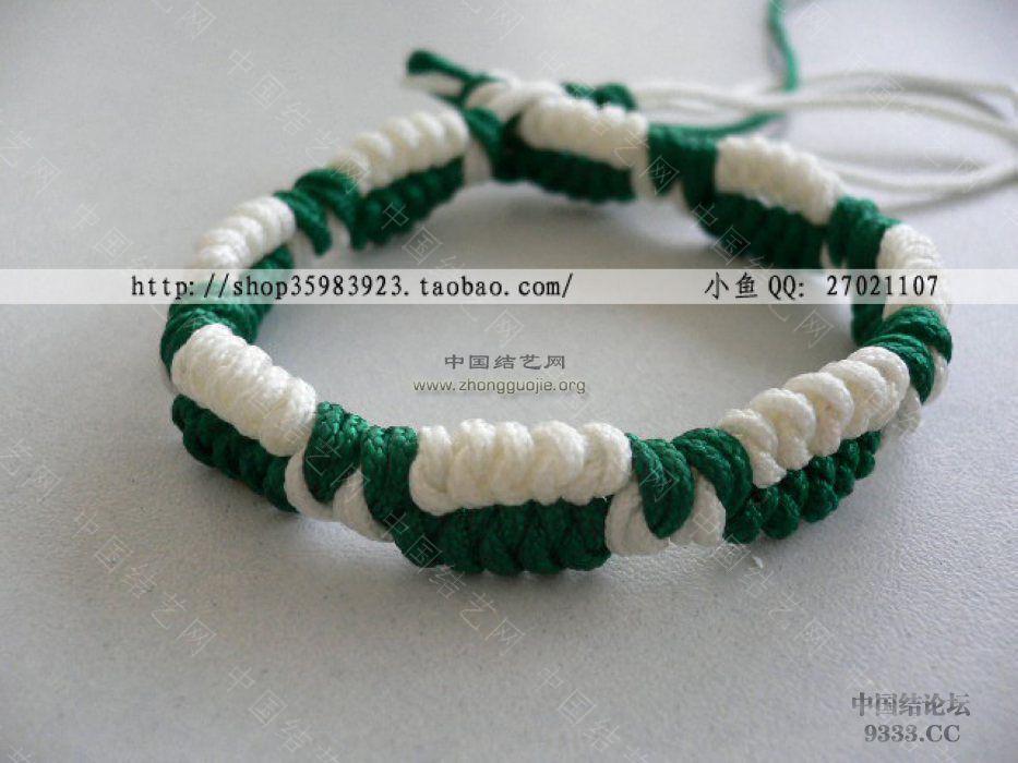 中国结论坛 我的手链集 13页(3月28日更新到14页)  作品展示 1001120054382d2267dc249156