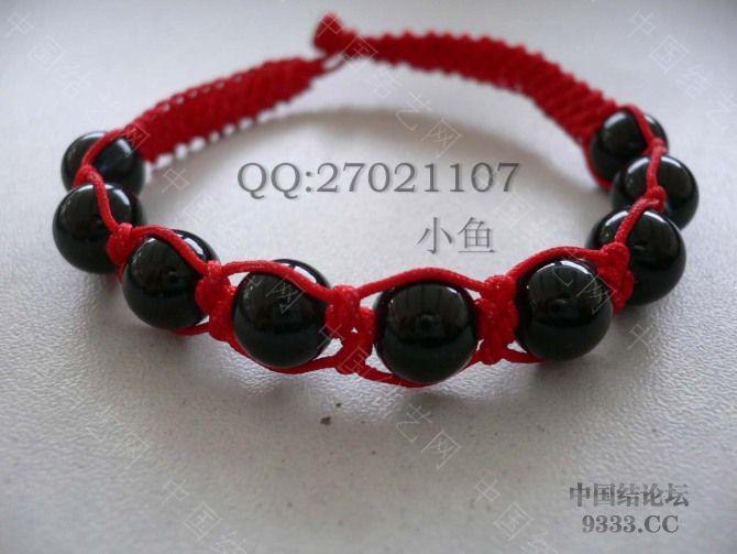 中国结论坛 新增红手绳14款  作品展示 10011200584fc0ad61ee2636ad