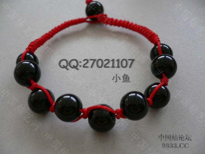 中国结论坛 新增红手绳14款  作品展示 1001120058c1a8a5fc559a6842