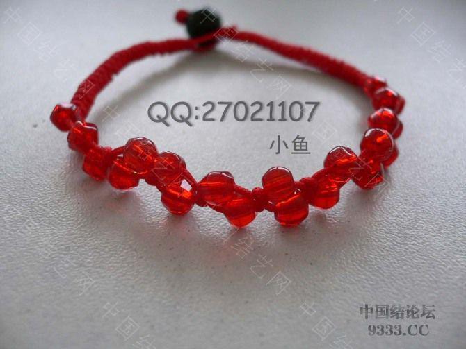 中国结论坛 新增红手绳14款  作品展示 10011200593635ebb905c3e864